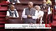 Rajya Sabha passes NCT (Amendment) Bill 2021 amid opposition walkout