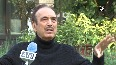 Congress is on its lowest in last 72 years GN Azad.mp4