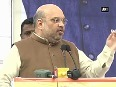 Amit Shah lauds various schemes launched by PM Modi