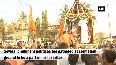 Seer Shivakumara Swami embarks on final journey