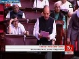 Never compared RSS with ISIS Ghulam Nabi Azad  part 1