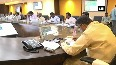 CM Naidu holds meeting with water resources ministry officials