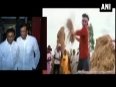 Special screening of ramaiya vastavaiya