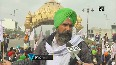 Farmers block highway routes in Punjab to support Bharat Bandh.mp4