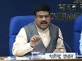 Cabinet approves Rs.8,000 crore grant for Pradhan Mantri Ujwala Yojana implementation