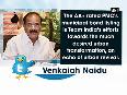 Venkaiah Naidu launches nation s largest municipal bond programme