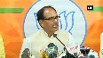 Its unfortunate that Rahul Gandhi fooled people on issue of Rafale Deal Shivraj Chouhan
