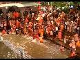 Lakhs gather to take holy bath during Kumbh festival in Nashik and Trimbakeshwar