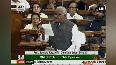 CAB is unconstitutional, violates Article 14 TMC in Lok Sabha