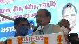 Everyone in MP will have pucca house by 2023 CM Shivraj Chouhan.mp4