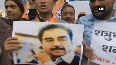 BJP youth wing stages protest against Shatrughan Sinha in Patna
