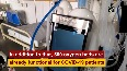 PM CARES Fund 150 ventilator beds allotted to Sardar Patel COVID Care Centre