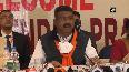 PM Modi to visit West Bengal on Feb 07 Dharmendra Pradhan