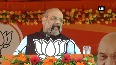 What have Congress, Jharkhand Mukti Morcha done for benefit for poor, asks Amit Shah