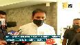 Maharashtra Home Minister Anil Deshmukh dodges question on IPS officer forcibly quarantined.mp4