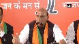 Congress has taken matter to SC, should wait for judgment Rajnath Singh on Rafale deal row