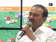Civil Supplies Department launches program to avoid diversion of public distribution system of essential commodities