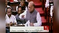 UAPA Bill Amit Shah slams Congress over misusing laws, says look at your past