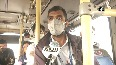 Delhi public buses to run with full seating, Delhiites welcome state govts decision.mp4