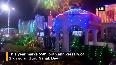 Watch Nankana Sahib illuminates ahead of birth anniversary of Guru Nanak Dev