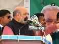 Amit Shah addresses rally in Nokha for Bihar polls