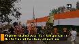 Kanwar Yatra 35 pilgrims carry 361 feet long tricolour flag