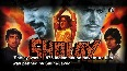 Big B shares priceless picture of Bachchan family from premiere of 'Sholay'