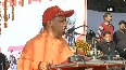3 battalions of women to be constituted in Provincial Armed Constabulary CM Yogi