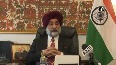 COVID help from US to India reflects strong partnership between two countries TS Sandhu