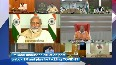 PM Modi interacts with CMs, LGs via video conferencing.mp4