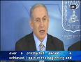 benjamin netanyahu video