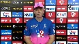 IPL 2020 Will work to minimise errors, says RR Head Coach after losing to RCB.mp4