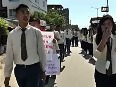 Inner Line Permit System Bill Protest in Imphal intensifies