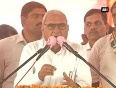 bhupinder singh hooda video