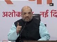 PM Modi is monitoring developments in Kashmir closely Amit Shah