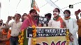 Women of MP hurt by Kamal Nath s comment, says Imarti Devi.mp4
