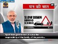 PM Modi urges citizens to make youth aware of road safety rules