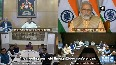 COVID-19 PM Modi interacts with Pharmaceutical sector