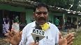 Tinsukia fire incident Oil India set fire alleges Congress leader Durga Bhumij.mp4