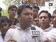 Youth Congress protests in Delhi, demands Mallya s arrest