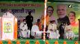 Nitish Kumar loses cool over 'Lalu Zindabad' slogans at his rally