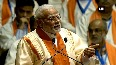 Emerging of India as a hub for start ups shows the thirst for innovation PM Modi