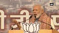 Congress spreading rumours that all Muslims will be sent to detention camps PM Modi