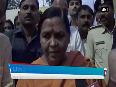 Watch Uma Bharti offers water to railway passengers