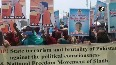 People in Sindh hold protest against state terrorism, demand release of political activists.mp4