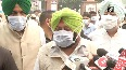 Step-motherly treatment with Punjab is wrong CM Amarinder Singh.mp4