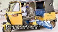 Body of COVID patient taken to burial ground in auto-rickshaw.mp4