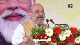 Amit Shah plants sapling at CRPF Training Centre in Nanded