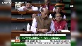 Indian Government has taken mob lynching as serious issue Rajnath Singh