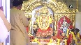 Watch Morning aarti at Jhandewalan Temple on 8th day of Navratri.mp4